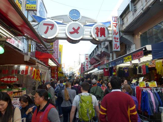 Ameyoko-Markt