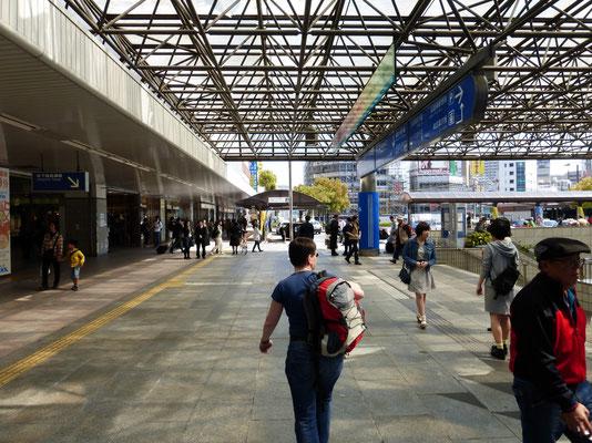 Hiroshima Hauptbahnhof