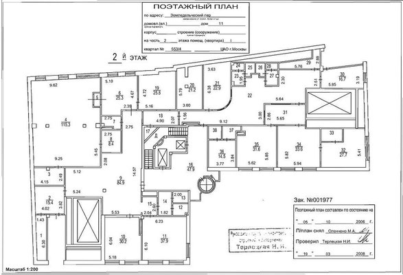Поэтажный план офиса - Земледельческий 11.
