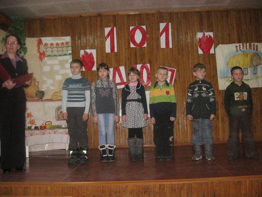 2 клас - ІІІ місце
