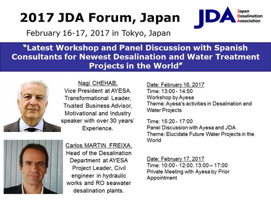 2017 JDA Forum, Japan-b