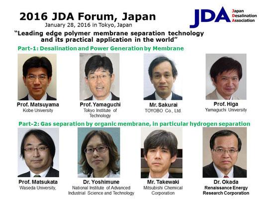 2016 JDA Forum, Japan