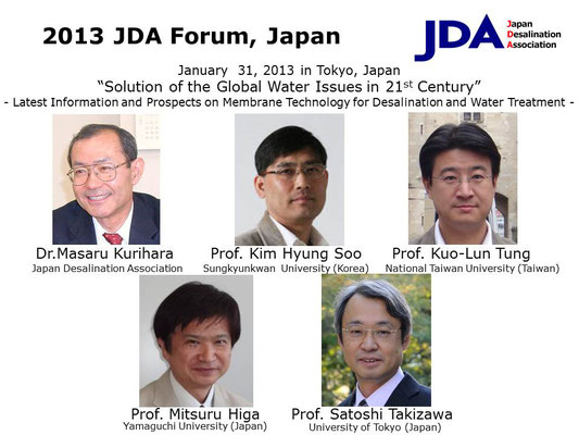 2013 JDA Forum, Japam