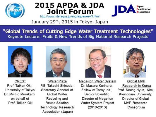 2015 APDA & JDA Joint Forum-a