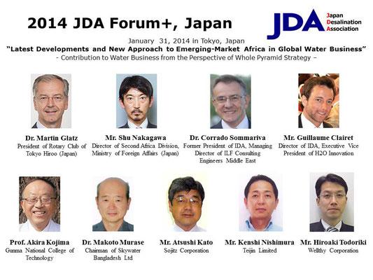 2014 JDA Forum, Japan