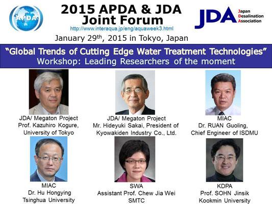 2015 APDA & JDA Joint Form-b