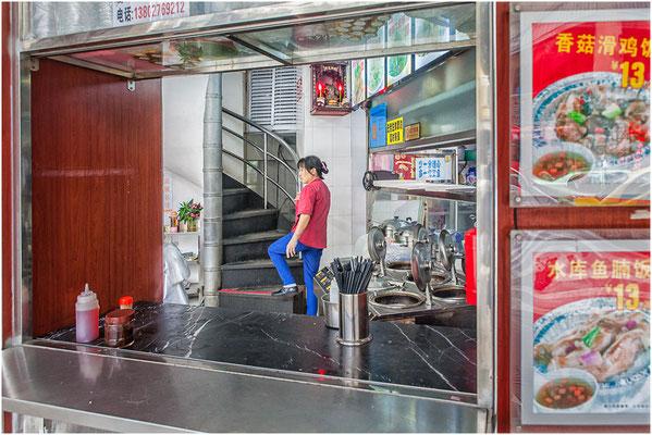 Guangzhou (Canton,  广州市). Restaurant.