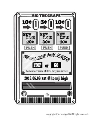 BIG THE GRAPE 配布CD用ポストカード