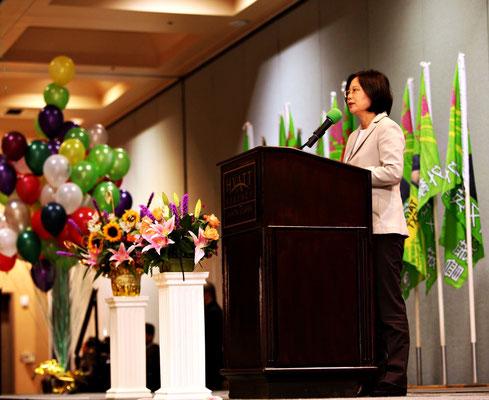 Speech Event