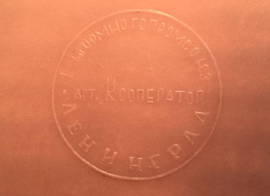 Trasera del ábaco, hecho en plástico rosa, con el  logo de fábrica