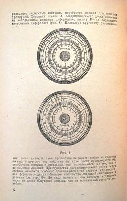 Se analiza y explica el uso de la regla de cálculo circular OAO Kalibr Moscow