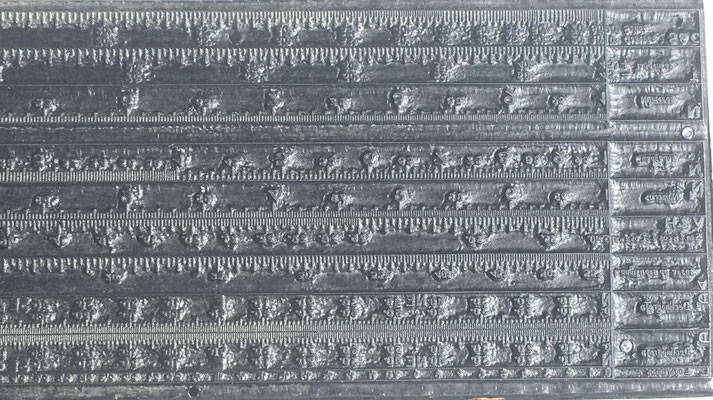 Detalle B del Cliché plano de metal  para tinta