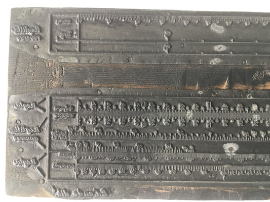 Detalle A del cliché plano (matriz o plancha de imprenta) hecha en metal para tinta