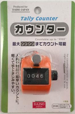Contador de 3 dígitos 'DAISO' Tally Register, sin s/n, fabricado por Daiso Japan, hecho en China, año 2014, 4 cm diámetro