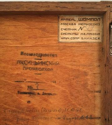 Inscripciones en el interior de la tapa