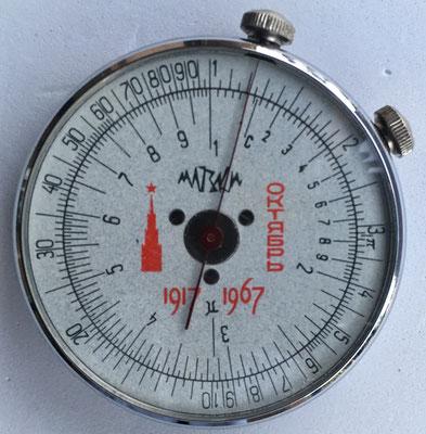 Soviet KL-1 (КЛ-1) MZKP 50th Anniversary 1917-1967 slide rule, año 1967, 5 cm diámetro