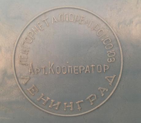 Trasera del ábaco, hecho en plástico azul, con el  logo de fábrica