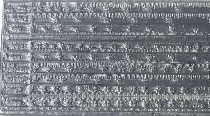 Detalle B del Cliché plano de metal  para tinta, volteado