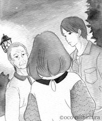 21話-2  (c)oco nishimura