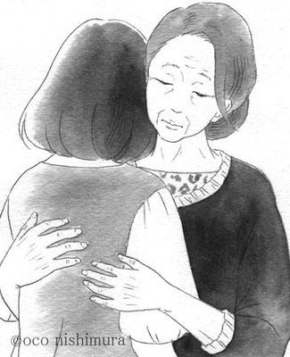 29話-2  (c)oco nishimura