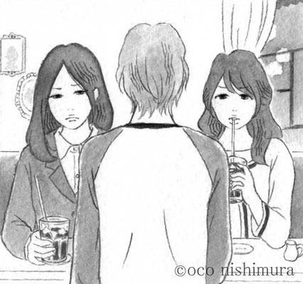 23話-2  (c)oco nishimura