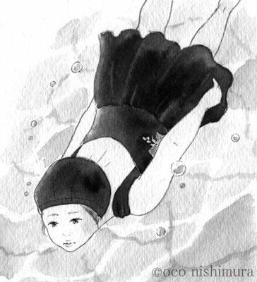 31話-2  (c)oco nishimura