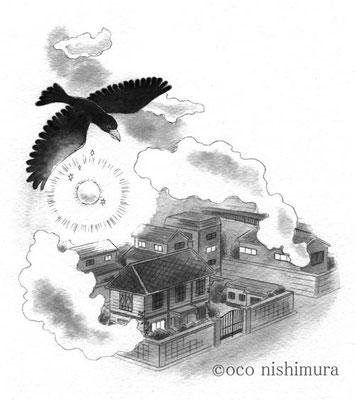 28話-1  (c)oco nishimura