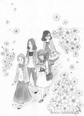 8話-1  (c)oco nishimura