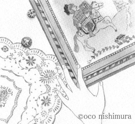 20話-2  (c)oco nishimura