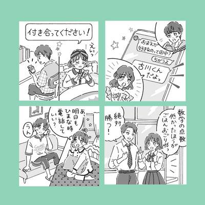 Seventeen 2018年10月号 西村オコイラストレーションサイト