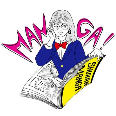 3月17日は、漫画週刊誌の日