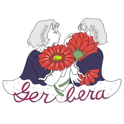 4月18日はガーベラ記念日
