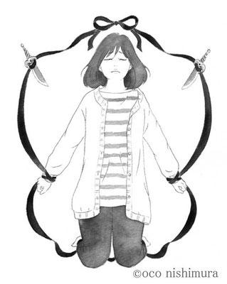 27話-1  (c)oco nishimura