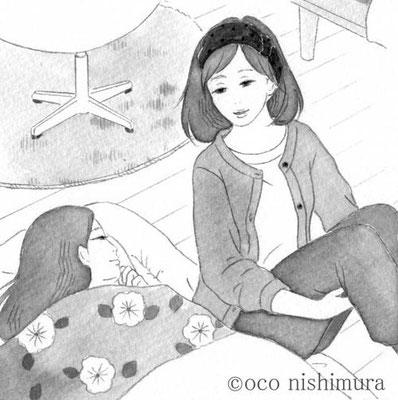 22話-2  (c)oco nishimura