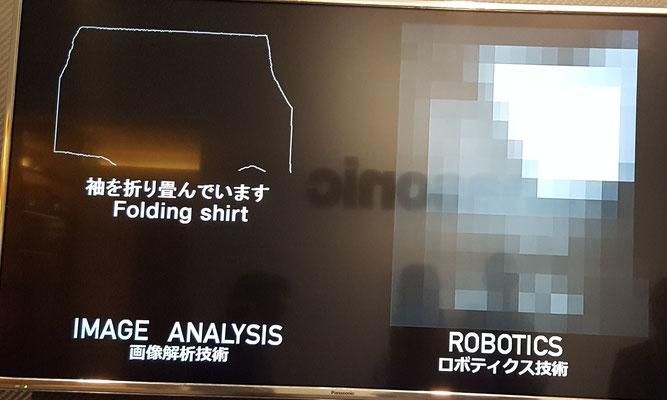 IFA Berlin -  Panasonic Robot Folding