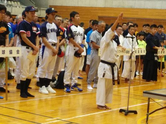 少林寺拳法 選手宣誓