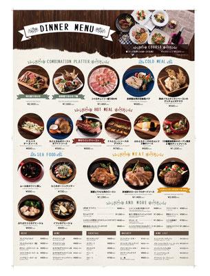 レストラン、店頭メニューデザイン