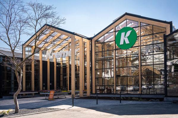 Wienss Innenausbau GmbH - Innenausbau, Objektbau, Museumsbau - hier: Gartenmuseum Lennestadt - www.wienss-innenausbau.de - Ansicht Haus von außen