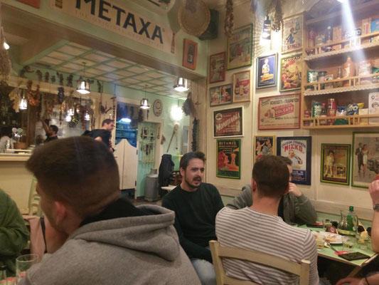 Taverne in Ioannina