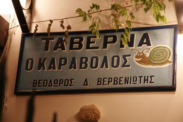 Taverne im Ort