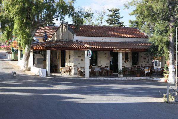 Kafenion Taverna Kefalas