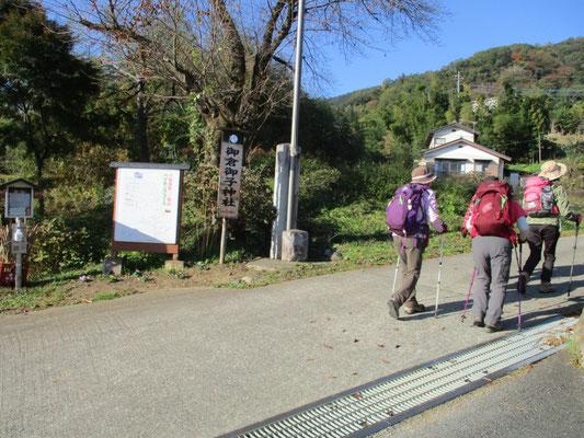 八塩温泉・登山口よりスタート。とても良い天気です!