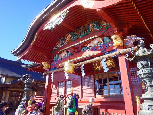 武蔵御嶽神社に到着。