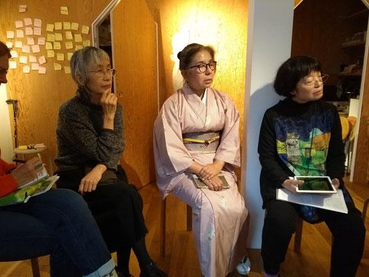 Symposium Yumiko, Wakako, Chikako