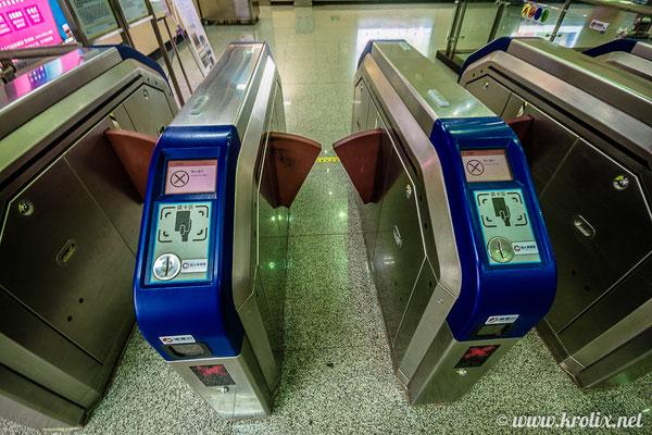 Всего лишь турникеты метро
