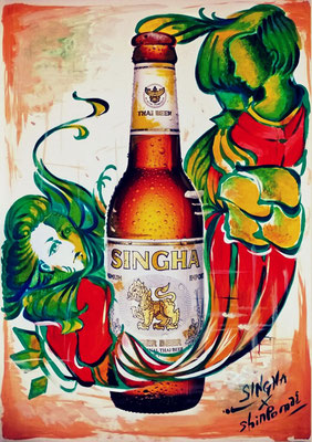 "2014.04.19 ROPPONGI ART NIGHT 2014 official event -CINQ at A971 - supported by ""Singha-beer""【非売】"