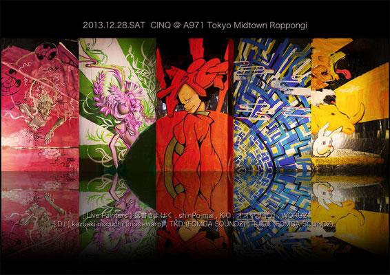 "2013.12.28 cinq Livepaint コラボ ""日の出""【非売】"