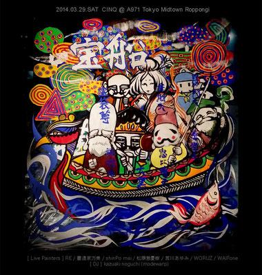 """2014.03.29 cinq Livepaint コラボ """"七福神""""【非売】"""