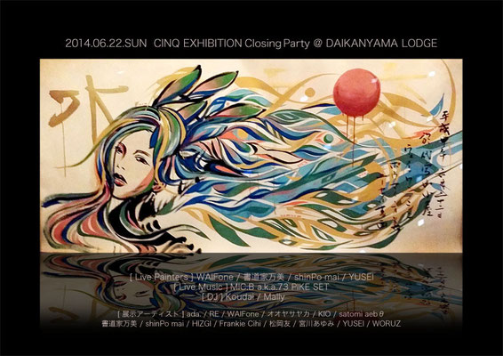 2014.06.22 CINQ EXHIBITION Livepaint 【非売】