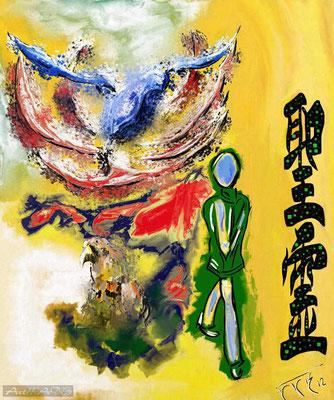 Holy Spirit ( 50x60) auf Leinen